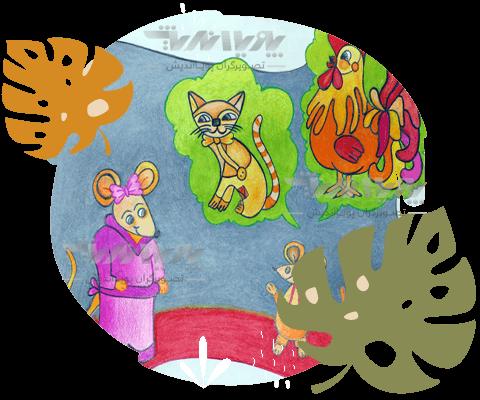 نمونه تصویرسازی حیوانات برای کتاب کودک